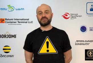Embedded thumbnail for ოფშორული კომპანიები საქართველოში: ბიზნეს ინტერესები და კორუფციის რისკები